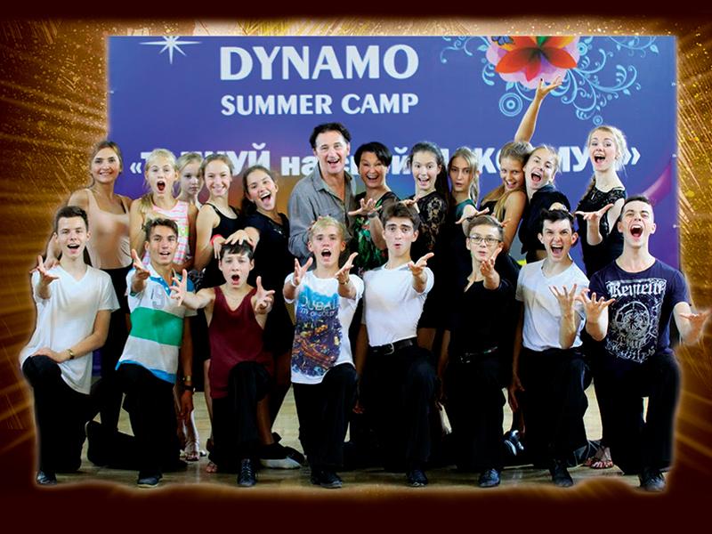 Летние танцевальные сборы в Бекасово 2016